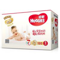 HUGGIES 好奇 金装 婴儿纸尿裤 S号 120片