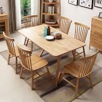 一米色彩 实木餐桌 1.50M餐桌+4餐椅