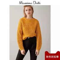 Massimo Dutti女装圆领针织衫女款长袖打底毛衣女士秋冬黄色上衣05612620305