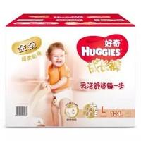 好奇 Huggies 金装成长裤?#20449;?#36890;用箱装L号124片 *4件