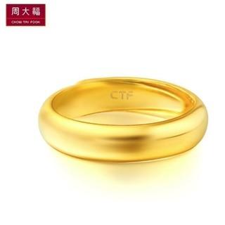 CHOW TAI FOOK 周大福 婚嫁 F30806 足金戒指 8.1g