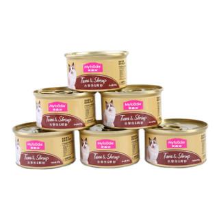 麦富迪 猫罐头 吞拿鱼鲜虾味 85g*12整 *2件 +凑单品