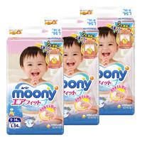 moony 尤妮佳 婴儿纸尿裤 L54片 3包装 *2件