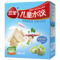 三全 儿童水饺 菠菜鸡肝口味 300g (42只)  *16件