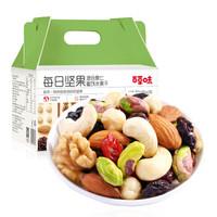 Be&Cheery 百草味 每日坚果 混合果仁 750g *2件