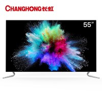 CHANGHONG 长虹 55D9P 55英寸 OLED电视