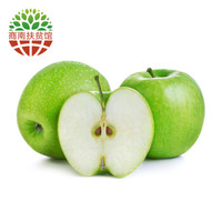 mini 青苹果绿色酸水果苹果新鲜时令应季现发孕妇水果约2.5kg