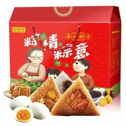 优优马 嘉兴粽子礼盒 780g