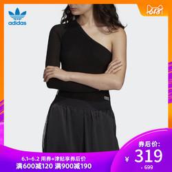 阿迪达斯官方 adidas 三叶草 BODY 女子连体衣DU7873 DU7279