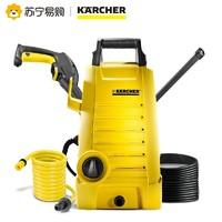 卡赫 K2 basic标配版 高压洗车机