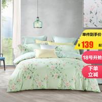 LOVO家纺 罗莱生活出品四件套 时尚全棉床品套件 翩翩花语(绿色) 1.5米床(被套200*230)