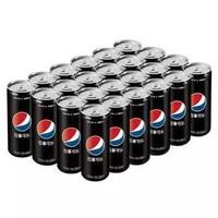 百事可乐 Pepsi 黑罐无糖 汽水碳酸饮料 330ml*24罐 *3件