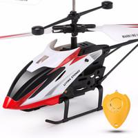 活石 感应直升机(附带遥控器) *2件