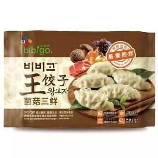 bibigo 必品阁 菌菇三鲜王饺子 490g *4件