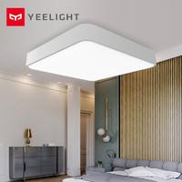 Yeelight 皓石智能 LED吸顶灯 Plus