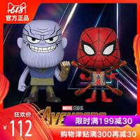 FUNKO POP 漫威周边复仇者联盟3 灭霸 钢铁蜘蛛侠双人盒 玩偶模型