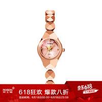 劳士顿(ROSDN)手表 时尚潮流钨钢手链石英钟表女表香槟色 L1201TS-MRW