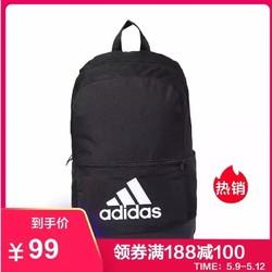 adidas男包女包双肩包运动休闲旅行包书包配件DT2628 DT2628黑色