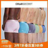 螃蟹秘密 7条装男士内裤+凑单三条装+1元凑单品 +凑单品