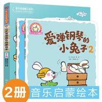 进来抄暑假书单吧!!一份适合2~10岁孩子的系统书单!7个板块近百本书!~