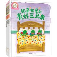 PLUS会员:《铃木绘本·情商培养系列》(套装4册)
