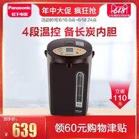 Panasonic/松下 NC-BC4000电热水瓶家用烧水保温一体恒温烧水壶