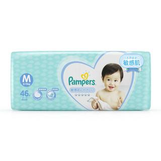 Pampers 帮宝适 一级帮 敏感肌纸尿裤