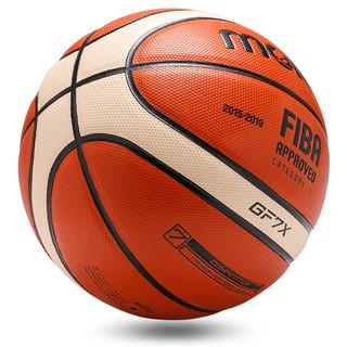 Molten 摩腾 GF7X 男子标准7号篮球 +凑单品