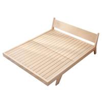 双箭 现代简约1.5米实木双人床(不含床垫和靠背) SJ-1890