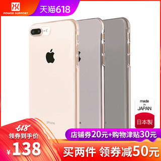 PowerSupport AirJacket iPhone 7 / 7 Plus 超薄手机壳