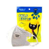松研儿童口罩防雾霾透气防尘PM2.5 带呼吸阀折叠式小号口罩 白色适合4-8岁 *3件