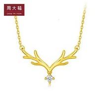 移动端 : 周大福珠宝首饰17916系列一鹿有你22K金彩金钻石鹿角项链吊坠NU1977