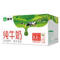 MENGNIU 蒙牛  全脂纯牛奶 1L*6盒 *5件