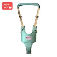 BabyCare 婴幼儿学步带 (浅绿)