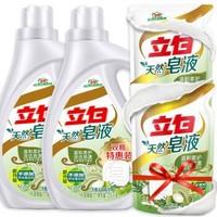 立白 天然皂液洗衣液 10.4斤 *4件