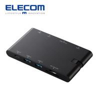 ELECOM 宜丽客 DST-C05BK 扩展坞可充电 黑色