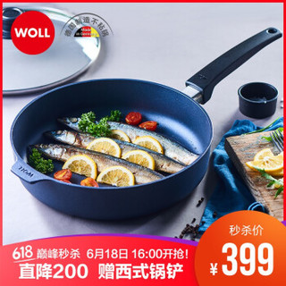 WOLL 蓝宝石系列 煎锅 (24cm )