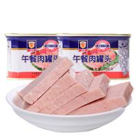 MALING 梅林 午餐肉罐头 198g*2罐 *9件