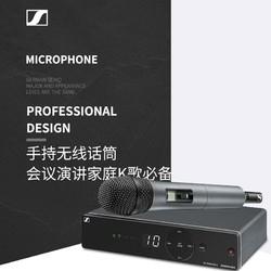 SENNHEISER 森海塞尔 XSW1-825 无线话筒