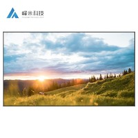 Fabulus 峰米 100英寸 16:9 激光电视 黑栅抗光幕布