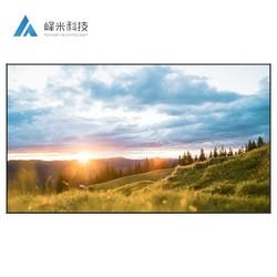 Fabulus 峰米 激光电视幕布 100英寸 16:9