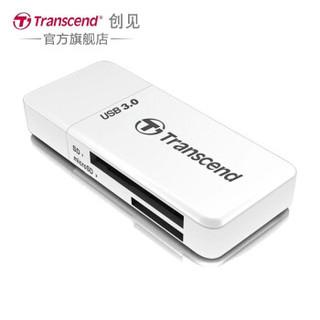 Transcend 创见 TS-RDF5W TF/SD二合一 读卡器 白色