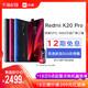红米k20 pro 智能手机8+128GB 2428元
