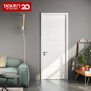 TATA木门 AC020-J 木门 门 现代简约门静音门合门定制木门油漆门 (白色)