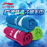 LI-NING/李宁 冷感运动毛巾吸水快干 蓝色-精美袋装