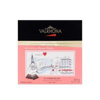 Valrhona/法芙娜 巧克力礼盒 201-300g