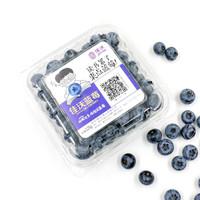 佳沃蓝莓 + 美早XL车厘子 +阳山水蜜桃+哈密瓜  组合