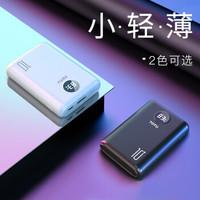 TOTU  雅幕二代 移动电源 10000mAh
