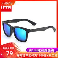 汉HAN眼镜带度数的墨镜太阳镜女2017 墨镜男方形墨镜眼镜 韩国