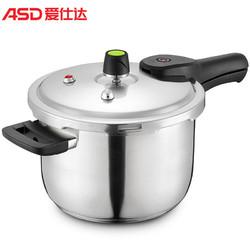 ASD 爱仕达 六保险铝制压力锅 22cm 5.6L